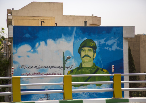 Sign paying homage to soldiers fallen during the war between iran and iraq, Shemiranat county, Tehran, Iran
