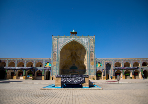 Jameh masjid or Friday mosque courtyrad, Isfahan Province, Isfahan, Iran