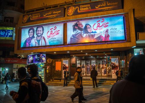 cinema theatre, Central district, Tehran, Iran