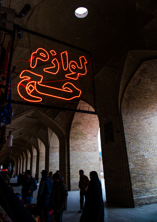 shop selling clothes for mecca hadj in ganjali bazaar, Central County, Kerman, Iran