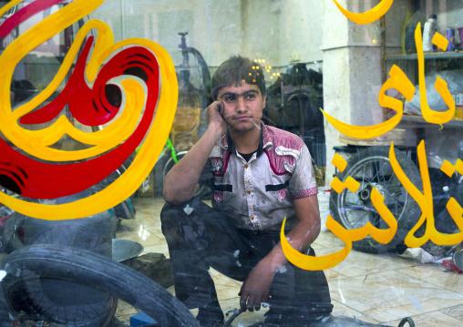 Man In A Garage, Kermanshah, Iran