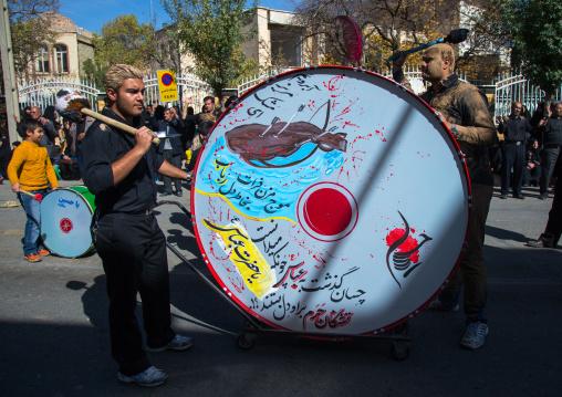 Drummer Of The Shiite Ashura Procession, Kurdistan Province, Bijar, Iran