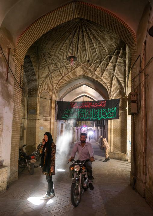 People Wlaking In An Empty Bazaar, Yazd Province, Yazd, Iran