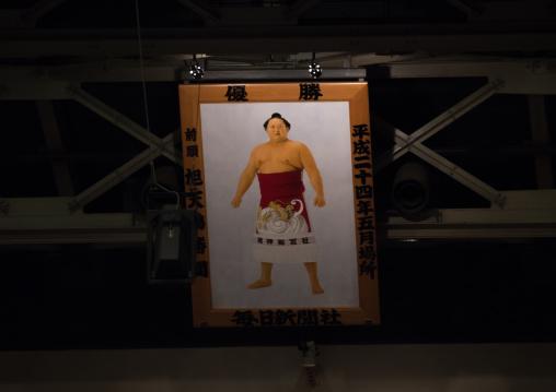 Ryogoku sumo arena hall of fame, Kanto region, Tokyo, Japan