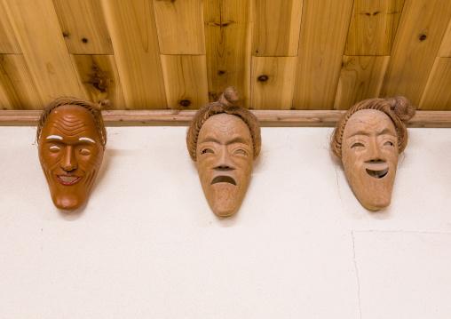 Traditional masks, Yaeyama Islands, Taketomi island, Japan