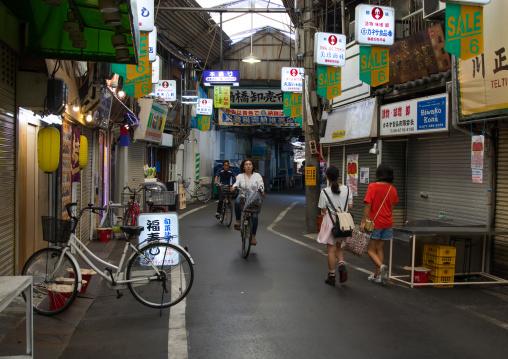 Tsuruhashi Korea town, Kansai region, Osaka, Japan