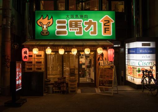 Japanese meat restaurant, Kansai region, Osaka, Japan