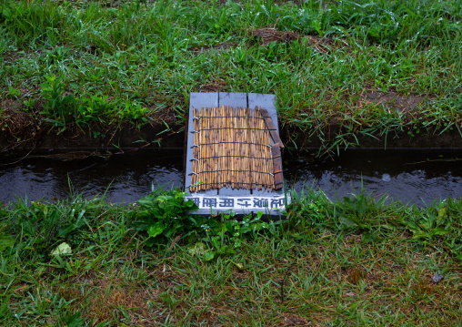 Footbath in a field, Kyoto Prefecture, Miyama, Japan