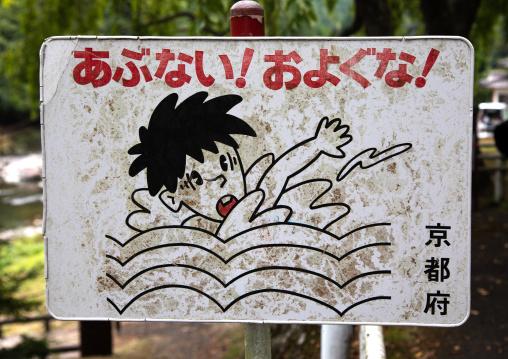 No swimming sign near a river, Kyoto Prefecture, Miyama, Japan