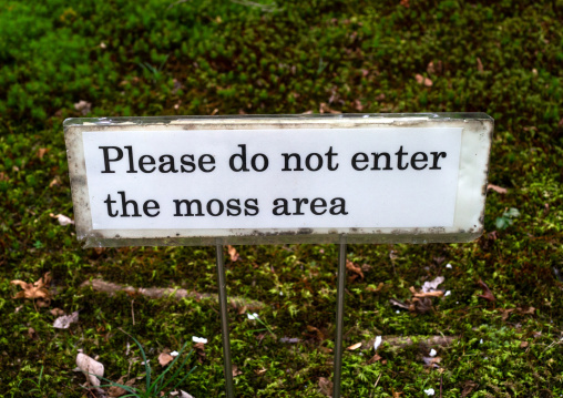 Please do not enter the moss area sign, Kansai region, Kyoto, Japan