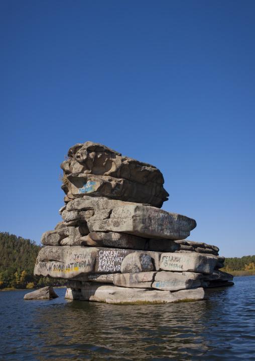 Rock In Burabay Lake Representing A Woman S Profile, Kazakhstan