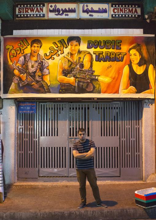Man In Front Of A Movie Theatre, Suleymanyah, Kurdistan, Iraq