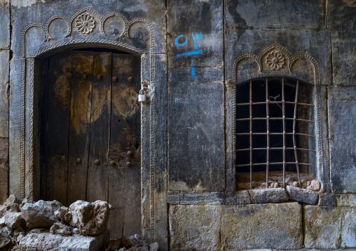 Old Caravanserai Door And Window, Koya, Kurdistan, Iraq