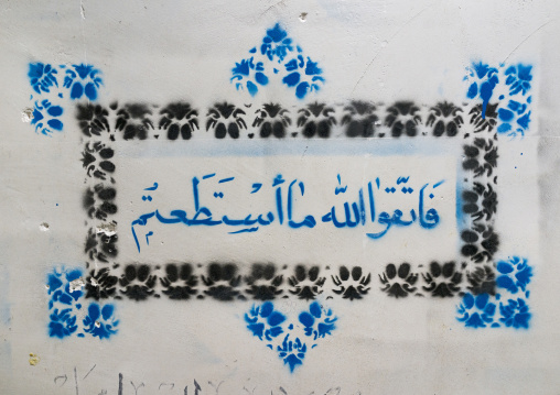 Surat On The Wall Of An Old Mosque, Amedi, Kurdistan Iraq