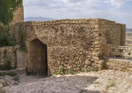 The Old Gate, Amedi, Kurdistan Iraq