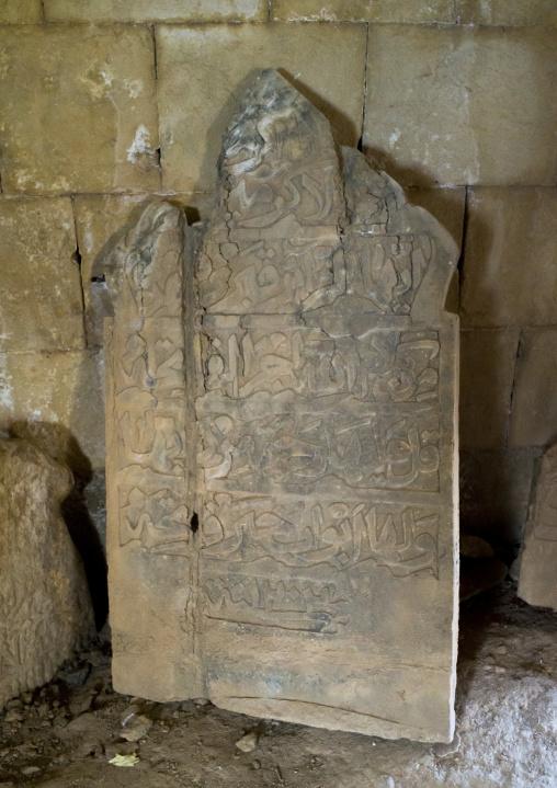 Old Tombstones, Amedi, Kurdistan Iraq