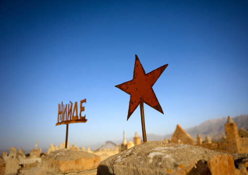 Rusty Red Star Sign On A Grave Of A Cemetery In Kochkor Area, Kyrgyzstan