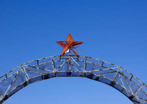 Rusty Red Star Sign In Kochkor, Kyrgyzstan