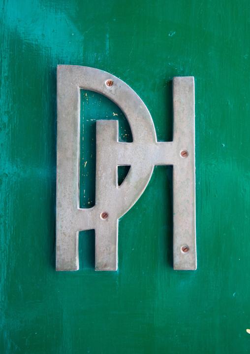 Palmyra hotel logo on the green entrance door, Beqaa Governorate, Baalbek, Lebanon