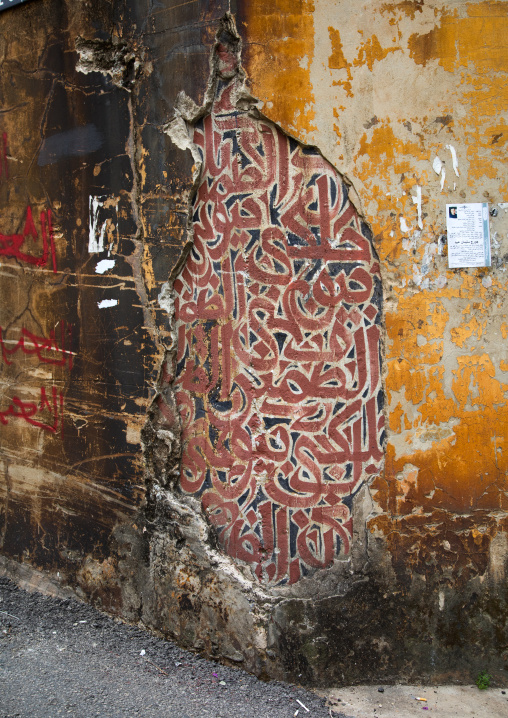 Graffitis on a wall in Mar Mikhael, Beirut Governorate, Beirut, Lebanon