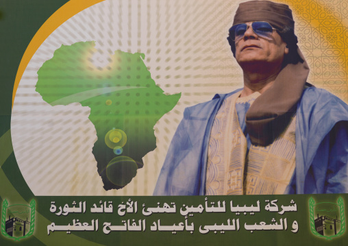 Muammar gaddafi propaganda billboard, Tripolitania, Tripoli, Libya