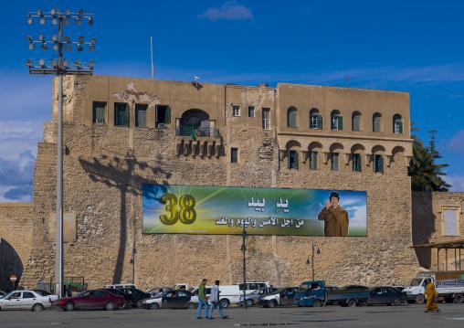 Muammar gaddafi propaganda billboard in green square, Tripolitania, Tripoli, Libya