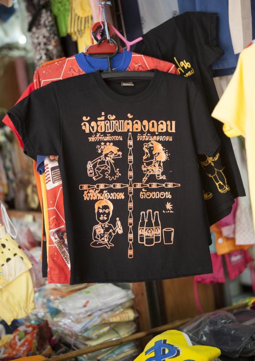 Tshirts for tourists, Pakse, Laos