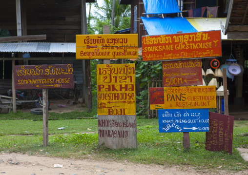 Billboards for tourists, Don khong island, Laos