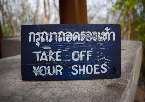 Take off your shoes waring, Champasak laos
