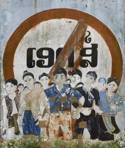 Aids propaganda poster, Houei xay, Laos