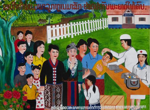 Health propaganda poster, Louang namtha, Laos