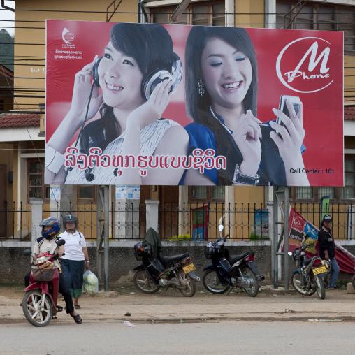 Mobile adverstising, Phonsavan, Laos