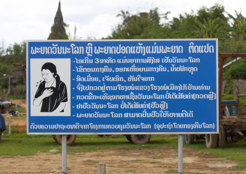 Health billboard, Champasak, Laos