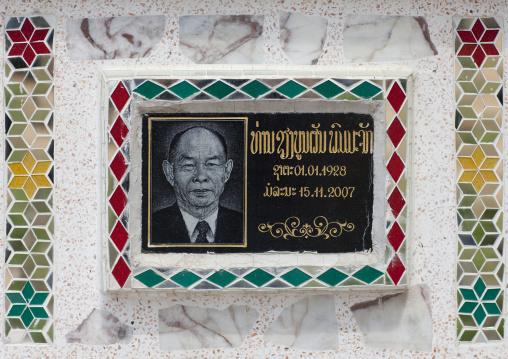 Graves in temple, Phonsavan, Laos