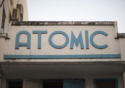 Atomic theatre, Vientiane, Laos