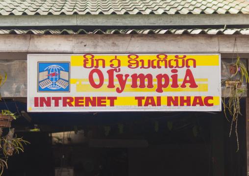 Internet cafe, Thakhek, Laos