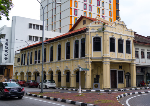 Fms Bar And Restaurant Old Colonial Building, Perak State, Ipoh, Malaysia