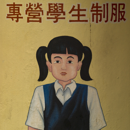 Mural Painting In A School, Malacca, Malaysia