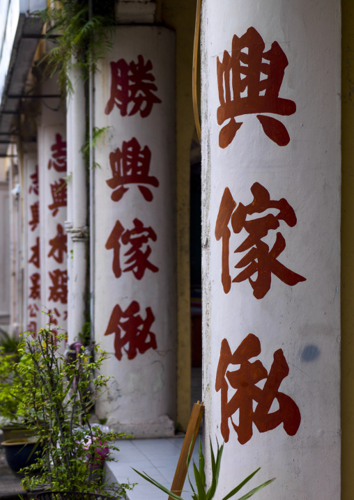 Old Column With Chinese Script, Malacca, Malaysia