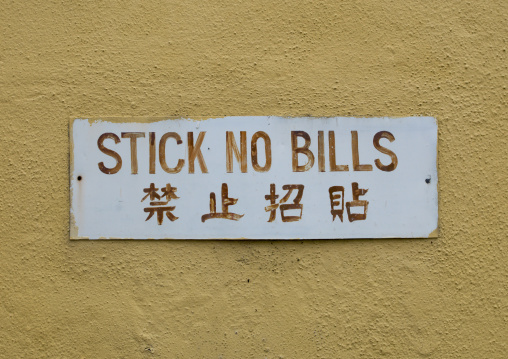 Stick No Bills Sign, Malacca, Malaysia