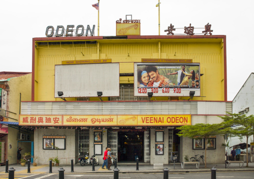 Odeon Cinema, George Town, Penang, Malaysia