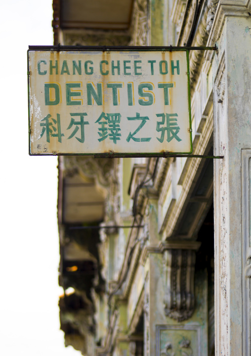 Dentist Sign, George Town, Penang, Malaysia
