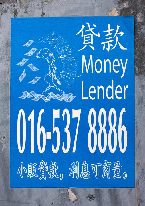 Money Lender Advertising, George Town, Penang, Malaysia