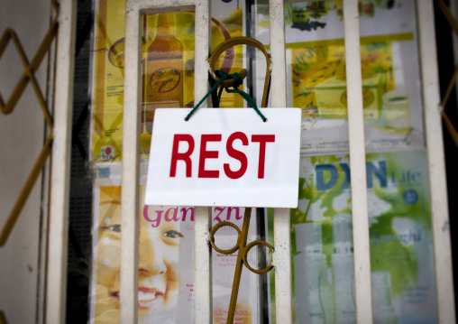 Rest Sign On A Shop, George Town, Penang, Malaysia