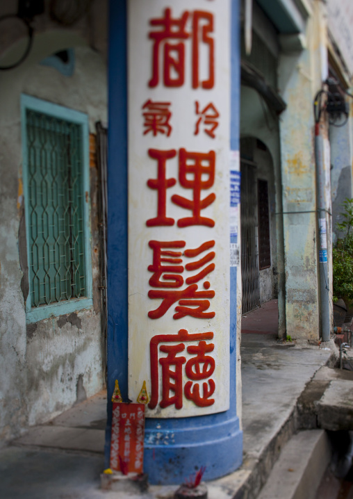 Old Column With Chinese Script, George Town, Penang, Malaysia