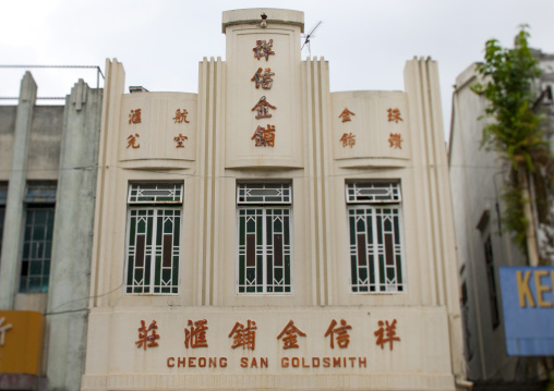 Cheong San Goldsmith Building, George Town, Penang, Malaysia