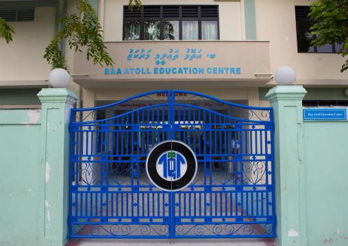 Education Centre, Eydhafushi, Baa Atoll, Maldives