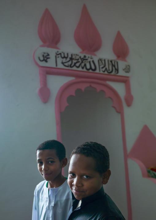 Kids Inside The The Old Mosque, Inhambane, Inhambane Province, Mozambique