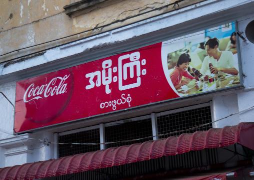 Coca Cola Advertising On A Cafe, Rangon, Myanmar