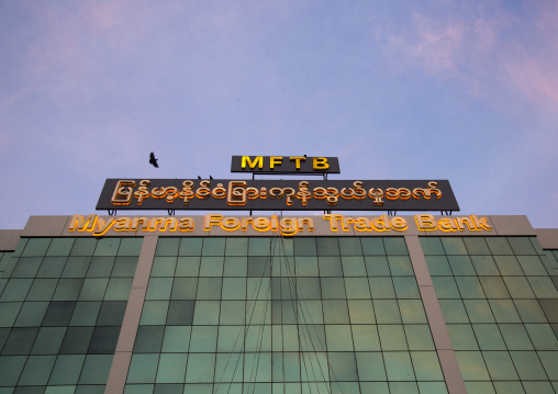 Myanmar Foreign Trade Bank, Yangon, Myanmar